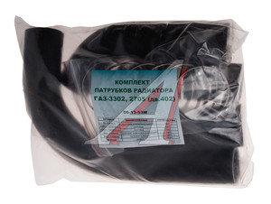 Патрубок ГАЗ-3302 дв.ЗМЗ-402 радиатора комплект 5шт. (с хомутами) ТК МЕХАНИК 3302-1303000*, 06-13-53М, 33021-1303010-01