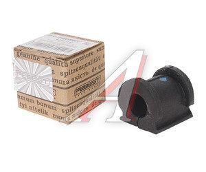 Втулка стабилизатора SUZUKI переднего FEBEST SZSB-011, 46641-60G30