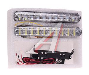 Огни ходовые дневного света LED 12V L-4019S XENITE 1001020