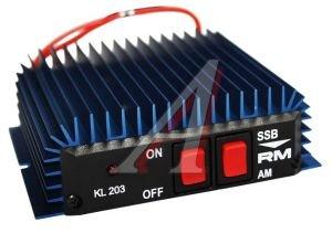 Усилитель RM KL-203,1.8-30 Mhz,10W/200W,10A,13.8V для радиостанций RM KL-203