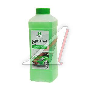 Шампунь для бесконтактной мойки ACTIVE FOAM ECO 1кг GRASS GRASS, 113100