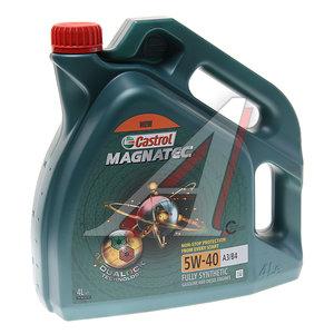 Масло моторное MAGNATEC A3/B4 5W40 синт.4л CASTROL 156E9E, CASTROL SAE5W40