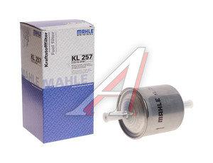 Фильтр топливный VOLVO S60,S80,V70 (03-) MAHLE KL257, 30636704