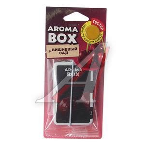 Ароматизатор подвесной гелевый (вишневый сад) Aroma Box FOUETTE B-02