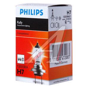 Лампа 12V H7 80W PX26d Rally PHILIPS 12035RAC1, P-12035