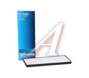 Фильтр воздушный салона SCANIA P,R series MFILTER K982, LA502/CU37001, 1913500/1770813