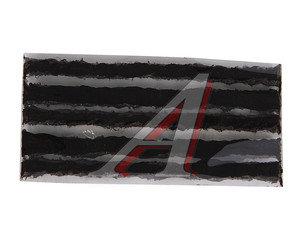 Шнур резиновый для ремонта бескамерных шин 5х5х100мм черный (5шт) VICTOR VICTOR V111/5, V111/5