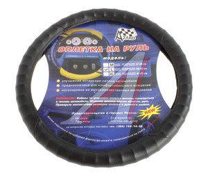 Оплетка руля ВАЗ-2101-07 черная AZARD ОПЛ00020