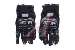 Перчатки мото MCS-01 черные XXL MCS-01 XXL
