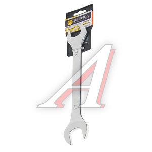 Ключ рожковый 24х27мм сатинированный ЭВРИКА ER-32427