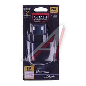 Устройство зарядное в розетку 2 USB GINZZU GINZZU GA-3212UB