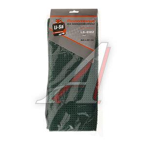 Салфетка микрофибра универсальная вафельное 43х64см зеленая LI-SA 44153, LS0102