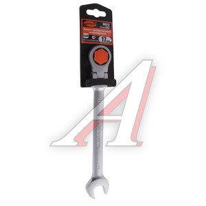 Ключ комбинированный 17х17мм трещоточный шарнирный АВТОДЕЛО АВТОДЕЛО 30217, 10120