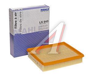 Фильтр воздушный PEUGEOT 206 (00-) MAHLE LX643, 1444QH