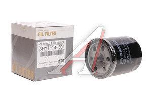Фильтр масляный MAZDA 3 (06-),6 (07-) OE SH01-14-302A, OC466/SHY1-14-302, SHY1-14-302