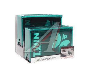 Ароматизатор в карман двери гелевый (альпийский луг) 2х100г Tween Fresh FKVJP TWNS-113