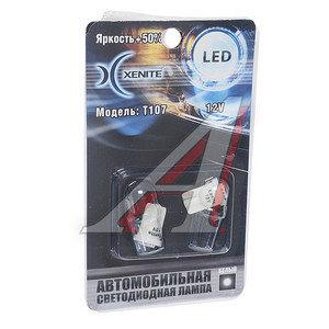 Лампа светодиодная 12V W5W 0.5W W2.1х9.5d белая блистер (2шт.) XENITE 1009270, А12-5-2