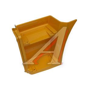 Щиток КАМАЗ-65115 подножки левый (рестайлинг) (желтый) ОАО РИАТ 65115-8405111-50