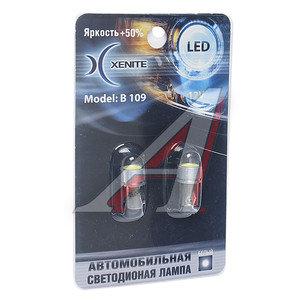 Лампа светодиодная 12V Т4W 1W BA9S белая блистер (2шт.) XENITE 1009228