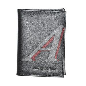 Бумажник водителя BLACK натуральная кожа (в коробке) АВТОСТОП БВЛ10Л