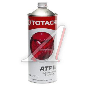 Масло трансмиссионное ATF SP III 1л (красный) TOTACHI TOTACHI ATF