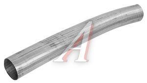 Металлорукав d=120мм, L=1м (оцинк) АВТОТОРГ АТ-046, АТ-046/AT01494