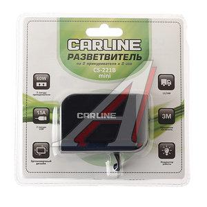 Разветвитель прикуривателя 2-х гнездовой 12V 2USB 5A на проводе черный CARLINE csm221b mini