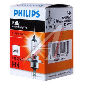 Лампа 12V H4 100/55W P43t-38 Rally PHILIPS 12593C1, P-12593