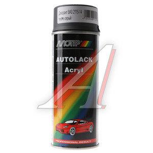 Краска для бамперов серая темная аэрозоль ВАЗ-2115 MOTIP MOTIP 727986, 727986