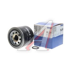 Фильтр-патрон DAF CF75,85,95 осушителя воздуха (M41х1.5мм H=134мм) MAHLE AL22, 1391510