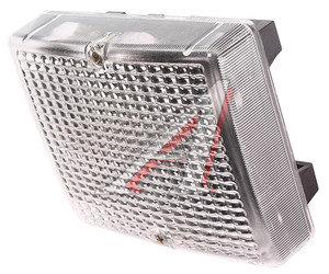 Плафон освещения кабины ГАЗ,ЗИЛ 12V без выключателя ОСВАР 0026.023714-01