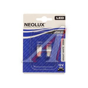 Лампа светодиодная 12V W5W T10W W2.1x9.5d 6000K бесцокольная блистер (2шт.) NEOLUX NT1060, NL-1060-2бл, А12-5-2