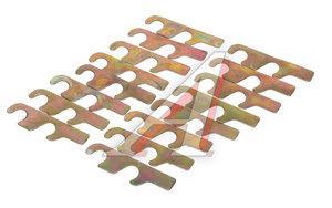 Прокладка ГАЗ-2410,31029 регулировочная сход-развала комплект (11шт.) 24-2904133*, 24-2904133