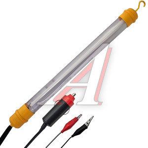 Лампа переносная люминесцентная 12V 15W L=400мм влагостойкая штекер в прикуриватель с зажимами JUMBO TP-15/WL2042, TP-15