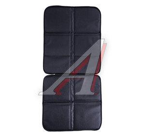 Накидка на сиденье защитная под детское кресло (полный комплект) черная АВТОБРА АвтоБра 5119, 5119