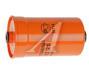Фильтр топливный ГАЗ-3110,3102i,2217 тонкой очистки (дв.ЗМЗ-406) (гайка) ЭКОФИЛ 31029-1117010 EKO-03.21, EKO-03.21, 31029-1117010-50