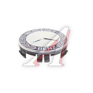 Колпак ступицы колеса MERCEDES E (W211) OE A17140001255337
