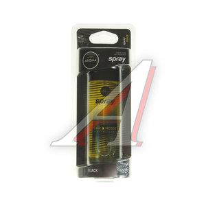 Ароматизатор спрей (черный) Car pump spray AROMA 63186, Aroma Car pump\Black