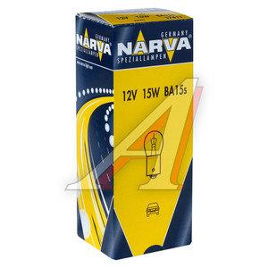Лампа 12V R15W BA15s NARVA 174113000, N-17411