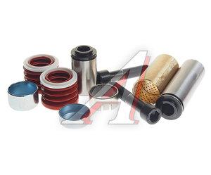 Ремкомплект суппорта KNORR SN7,SK7 (направляющие,пыльники,крышки) KORTEX TR15062, CKSK62/081010194/K004100