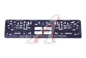 """Рамка знака номерного """"WORLD'S AUTO COLLECTION"""" с защелкой рельефная AB-012CL"""