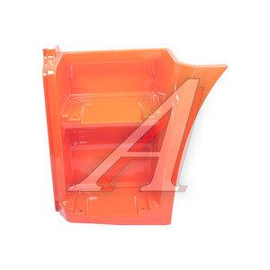 Щиток КАМАЗ-ЕВРО подножки левый (рестайлинг) (оранжевый) ОАО РИАТ 63501-8405111-50