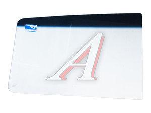 Стекло ветровое КАМАЗ (защитная полоса) БСЗ 5320-5206010, 6960736/4029322