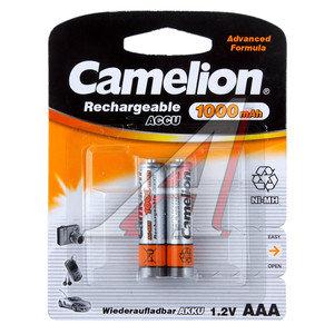 Батарейка AAA HR03 1.2V аккумулятор Ni-MH 1000mAh блистер (по 1шт.) CAMELION C-100AAAHCбл