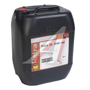 Масло трансмиссионное ROTRA MP GL5 85W140 мин.20л ENI 127550, ENI SAE80W90