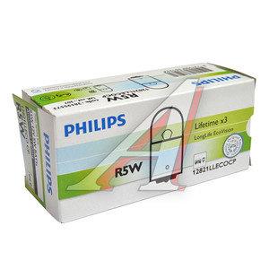 Лампа 12V R5W BA15s Long Life Eco Vision PHILIPS 12821LLECOCP, P-12821LLECO, А12-5-1