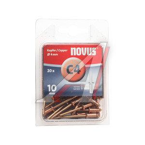 Заклепка 4х10 слепая набор 20шт. медь NOVUS NOVUS C4x10, 045-0039