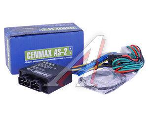 Модуль управления стеклоподъемниками AS-2 CENMAX CENMAX AS-2, CEN-30
