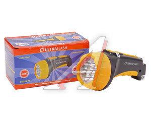 Фонарь аккумуляторный 7 светодиодов, SLA(пластик) черный/желтый 2 режима 220V, в блистере ULTRAFLASH LED3807, C-3807