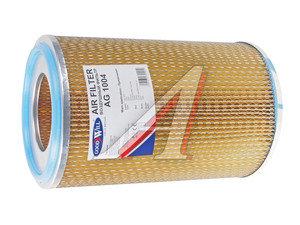 Элемент фильтрующий КАМАЗ воздушный GOODWILL 740.1109560-02, AG-1004